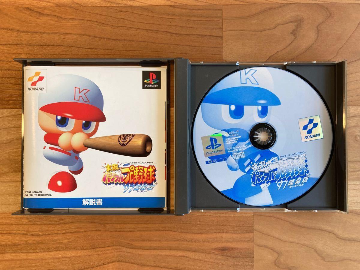 PlayStation プレイステーション本体 ソフト7本