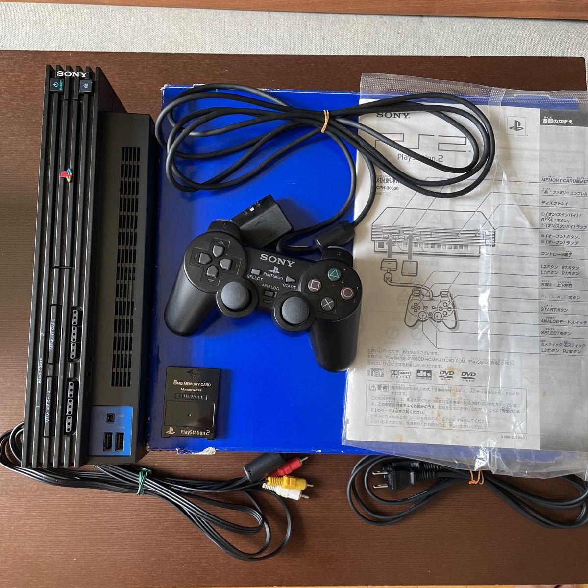 PS2 プレステ2 プレイステーション2 SONY PlayStation2  本体とソフト18本セット