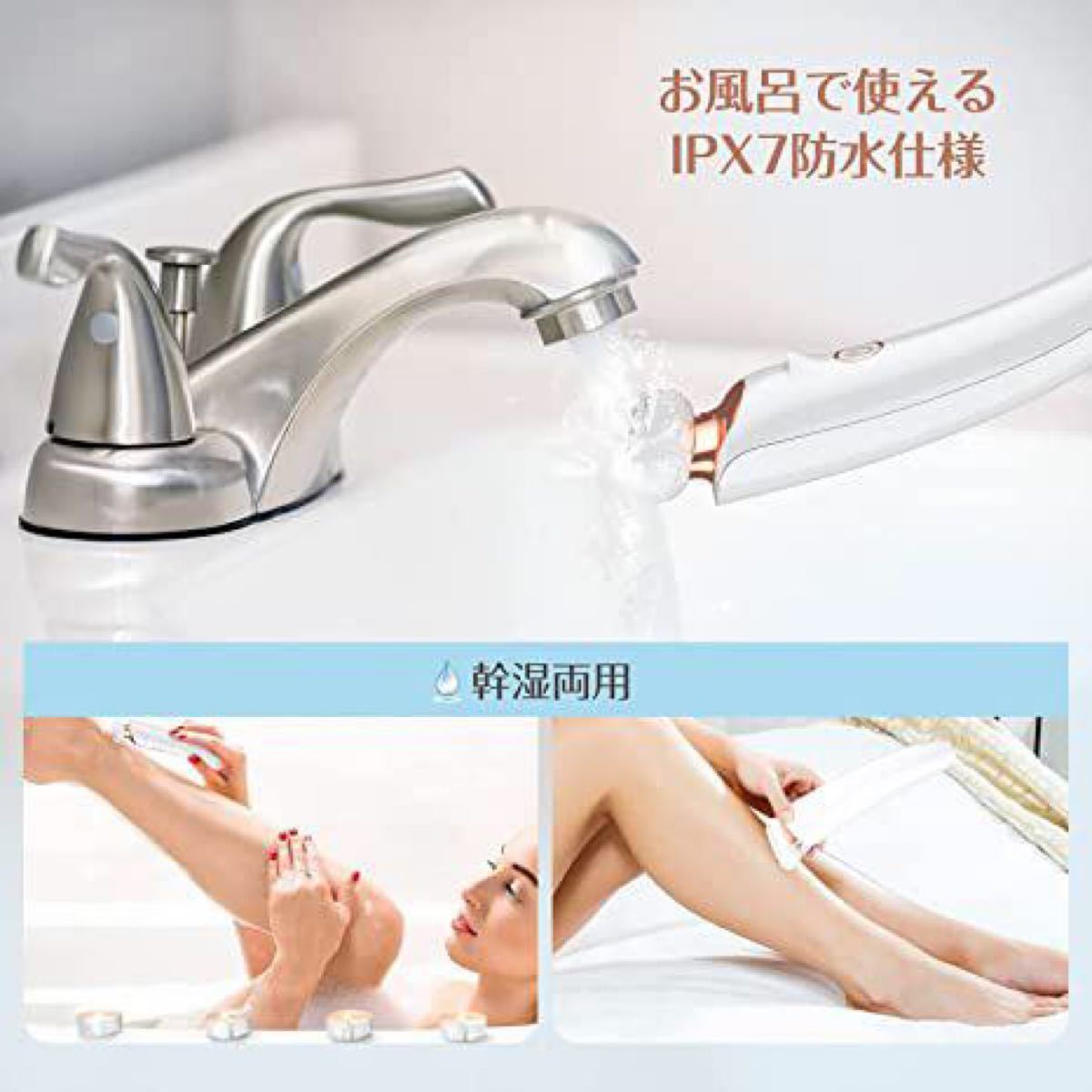 3In1多機能レディースシェーバー ムダ毛処理全身シェーバー 電動VIOシェーバー 洗顔角質ケアブラシ 防水 USB充電式