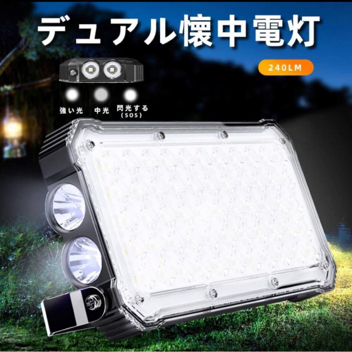 LEDランタン USB充電式 20000mAh 明るい アウトドア キャンプランタン usb充電式 キャンプ用品テントライト