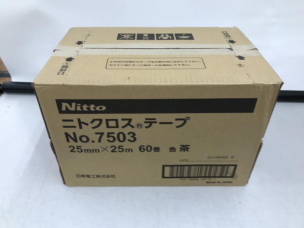 【未使用】 日東電工 Nitto ニトクロステープ No.7503_画像1