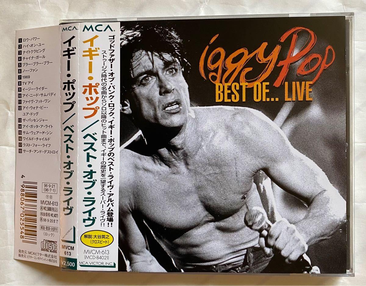 ベスト・オブ・ライヴ Iggy Pop イギー・ポップ Best Of...Live 中古CD