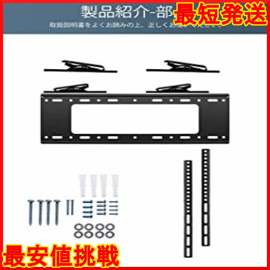 LCD 耐荷重50kg 上下角度調節可能 左右移動式 XLiD3 LED液晶テレビ対応 L 32~65インチ テレビ壁掛け金具 _画像7