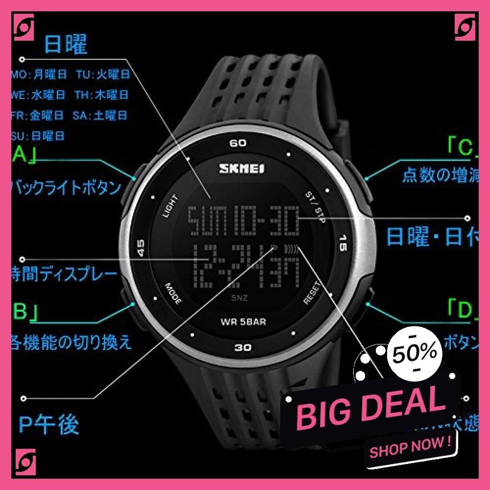 新品 ブルー Timever(タイムエバー)デジタル腕時計 防水 メンズ スポーツ うで時計 多機能付き ストッ8SUC_画像5