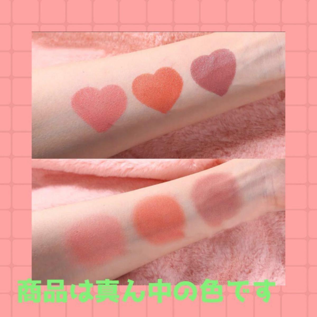 チーク アイシャドウ リップ コスメ 3in1 リキッド ハート オレンジピンク コスメ用品 韓国コスメ メイク