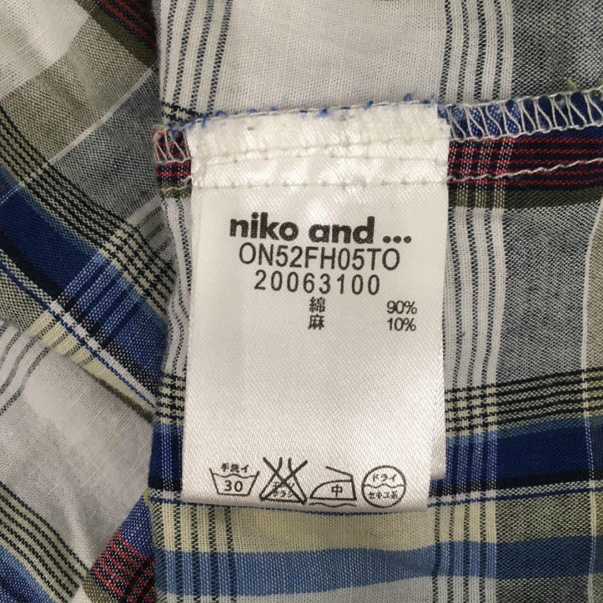 niko and… ニコアンド チェックシャツ
