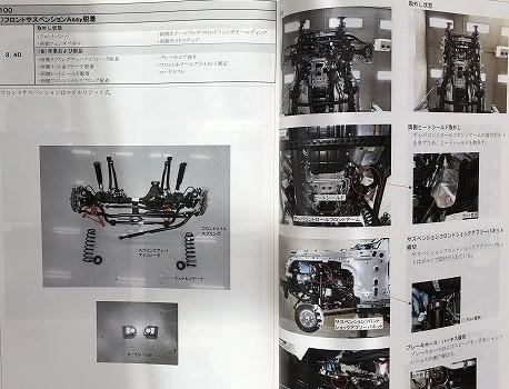 【即決】構造調査シリーズ/Jeep ラングラー JL20L系 j-883_画像4
