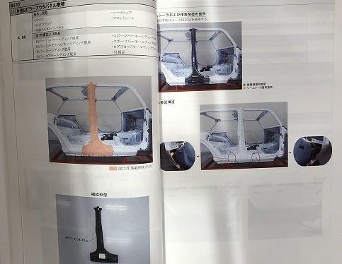 【即決】構造調査シリーズ/Jeep ラングラー JL20L系 j-883_画像3