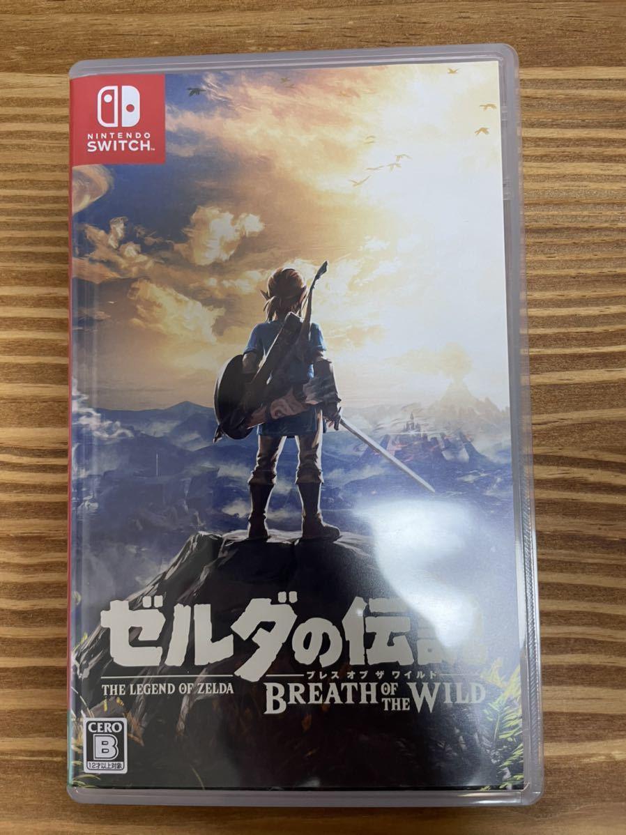 Nintendo Switch ニンテンドースイッチ ゼルダの伝説ブレスオブザワイルド _画像1