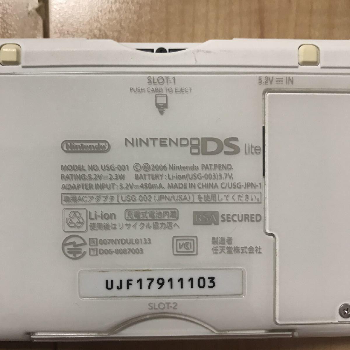ニンテンドーDS Lite Newスーパーマリオブラザーズカセットセット
