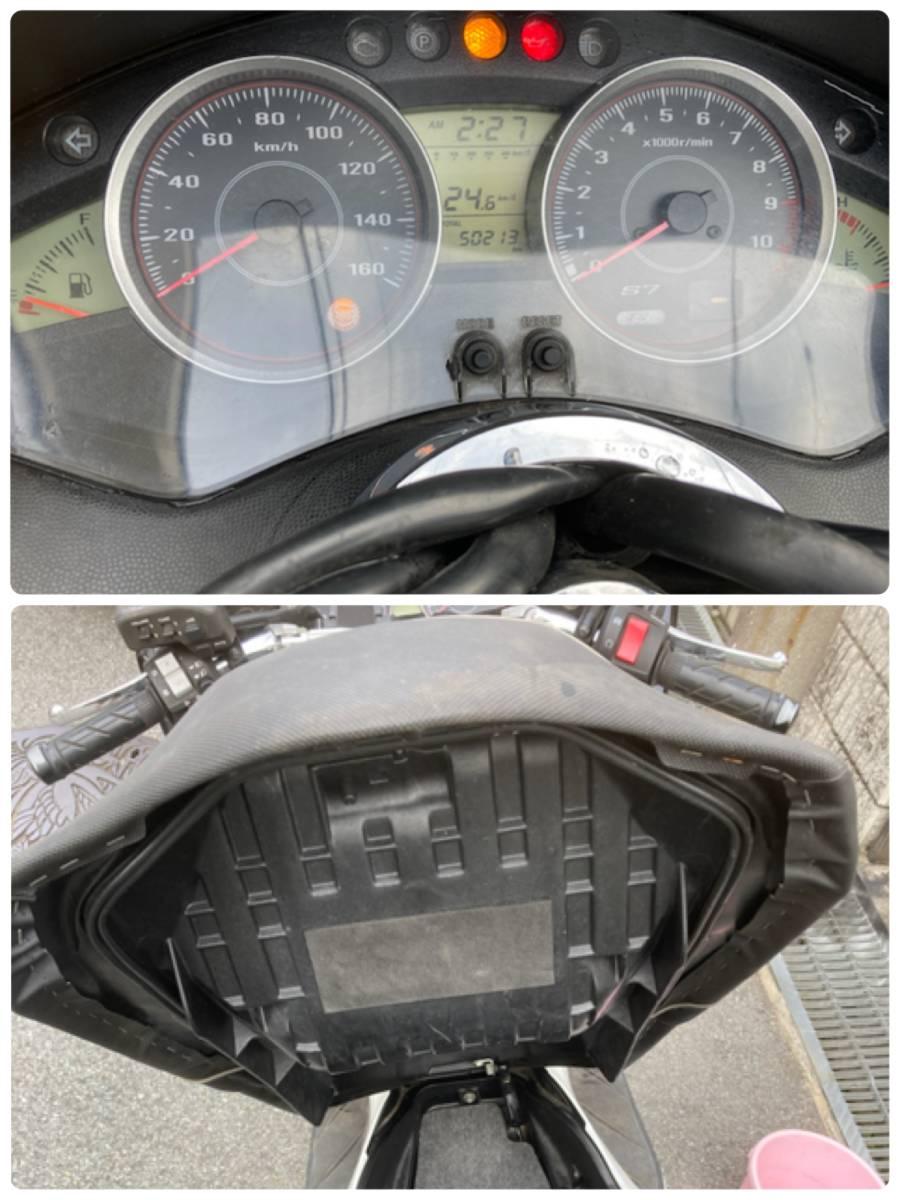 ホンダ フォルツァ mf10 オーディオパッケージ ABS 後期S7_画像4