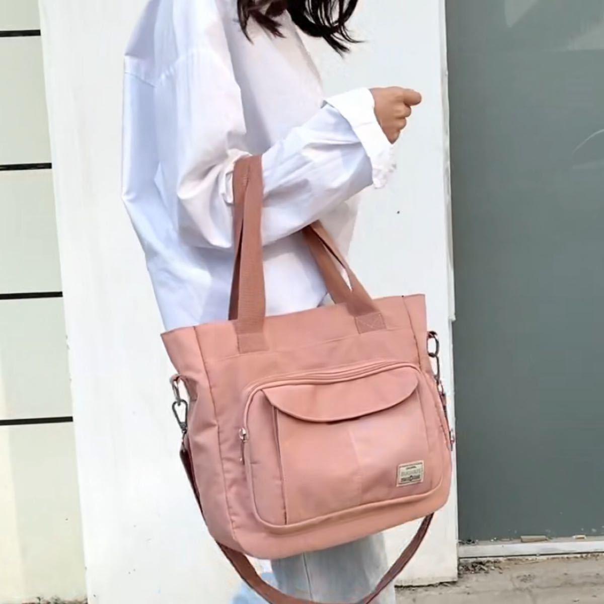 ショルダーバッグ レディース メンズ トートバッグ  メッセンジャーバッグ 2way 大容量 多機能 ナイロン 男女兼用 ピンク