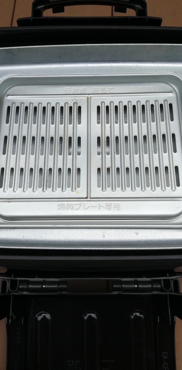 象印 やきやき 2018年製 EV-GV35 ZOJIRUSHI
