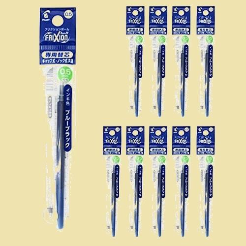 セール 新品 ボ-ルペン替芯 パイロット Y-DA 10本 ブル-ブラック フリクションボ-ル LFBKRF12EFBB 0.5mm_画像1