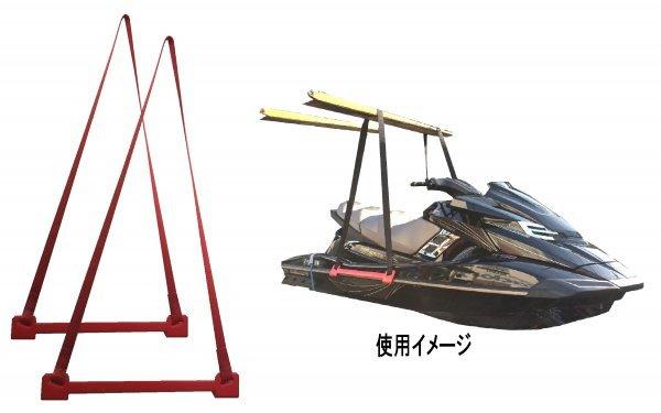 「強化スリングハーネス*カワサキ水上バイクの吊り上げ金具!!」の画像1