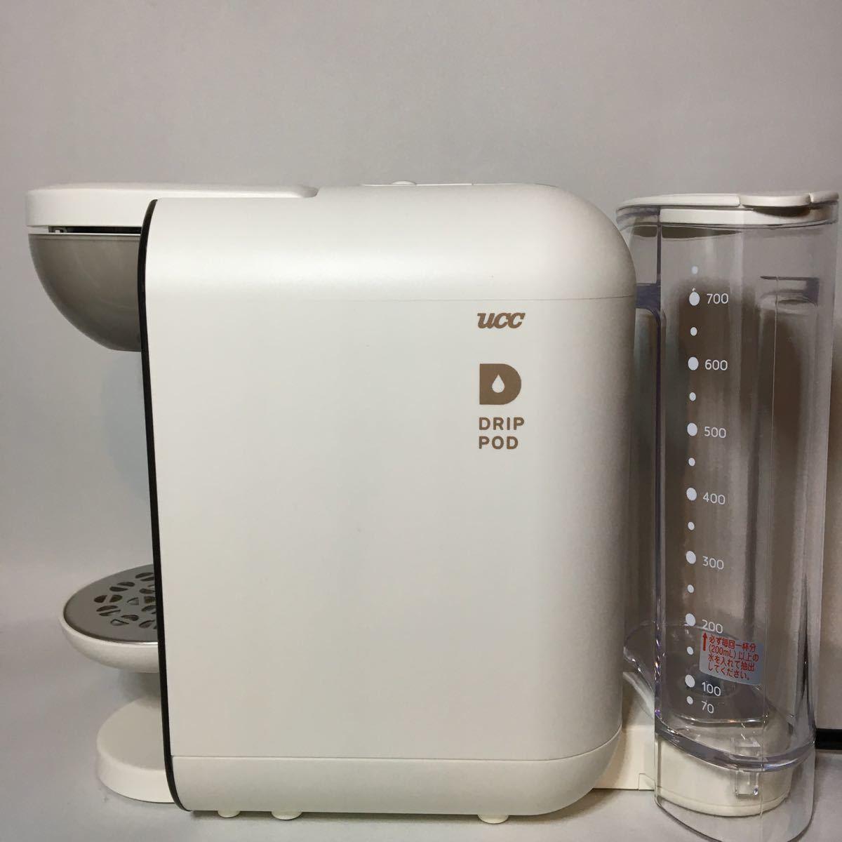 UCC上島珈琲 UCCドリップポッド DP2 コーヒーメーカー