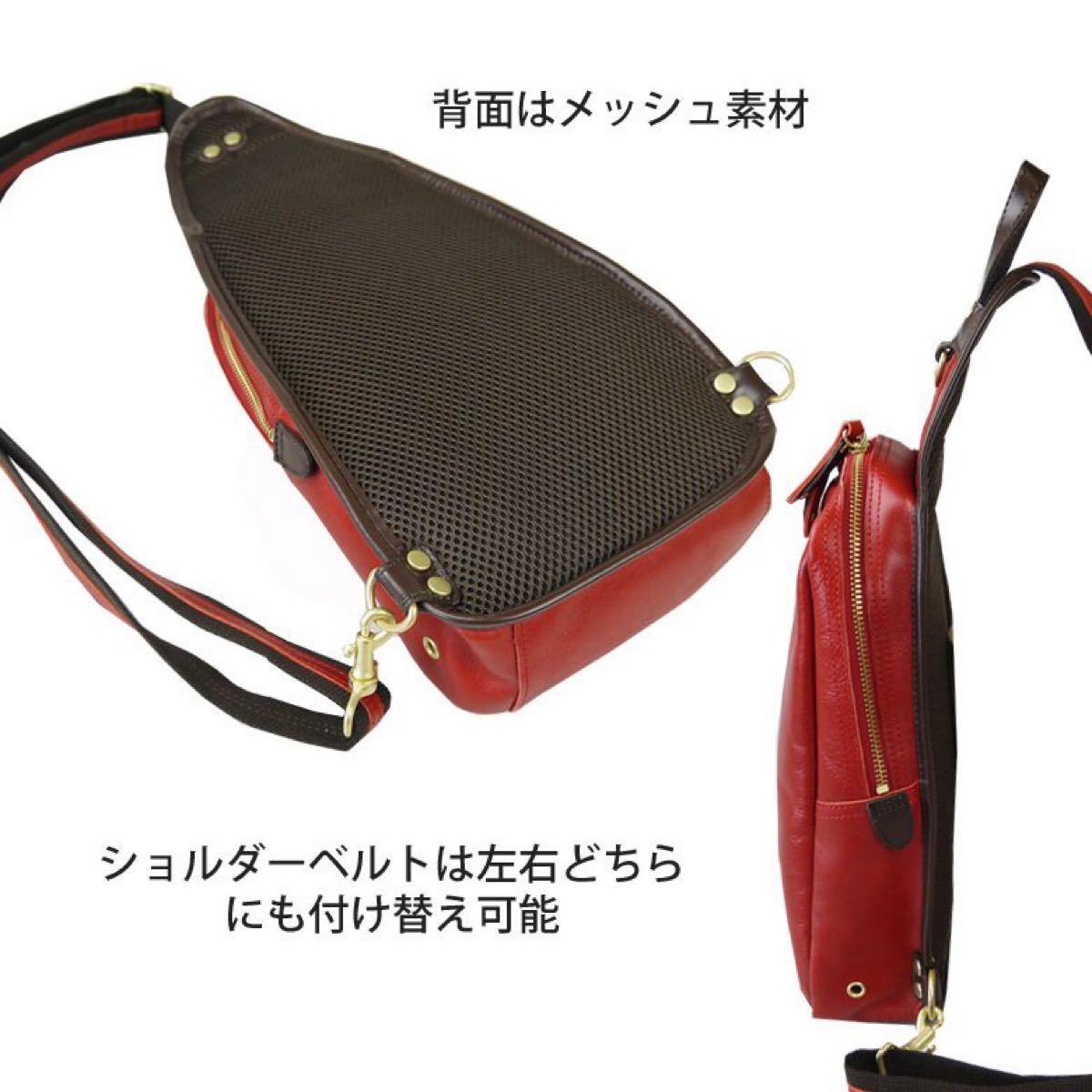 ボディバッグ メンズ DOUBLES バッグ 本革 レザー ショルダーバッグ 革 ダブルス かばん ブランド YIX-1401
