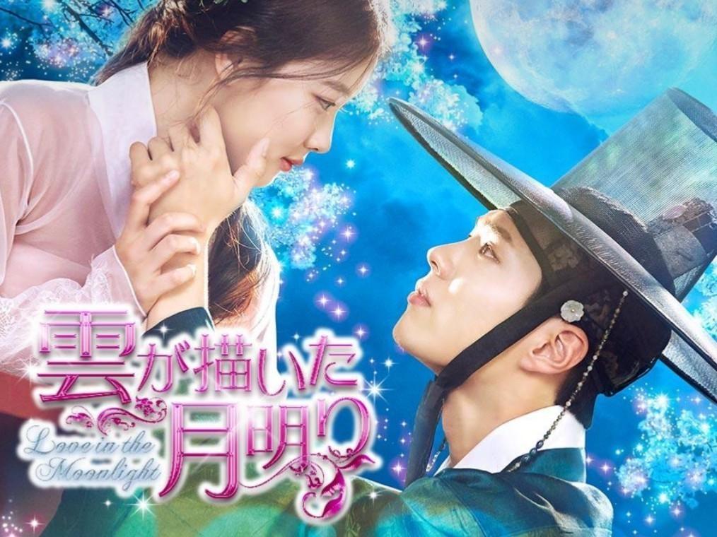(ケース付) 韓国ドラマ 雲が描いた月明り Blu-ray ブルーレイ