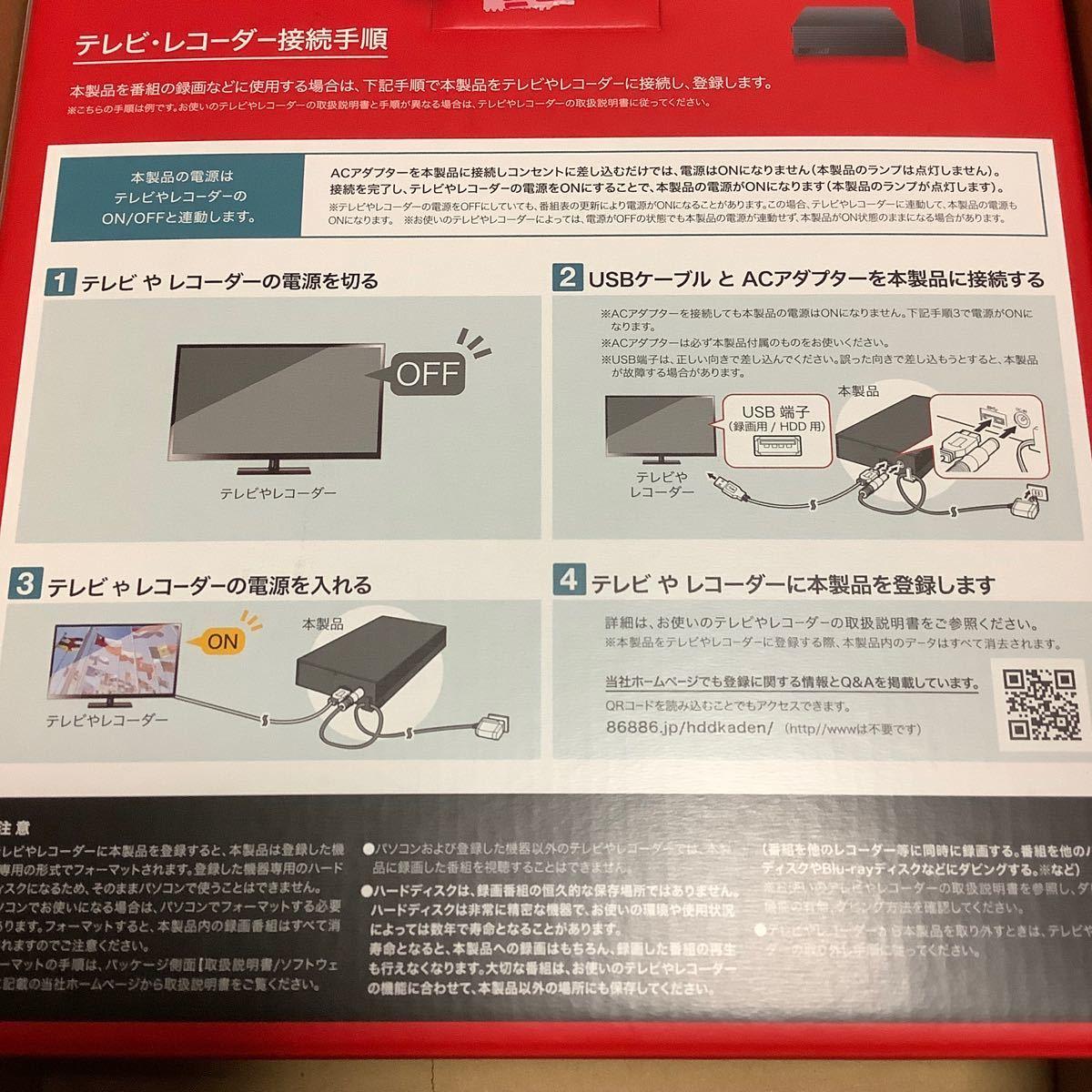 未開封/納品書 バッファロー 外付けHDD 6TB HD-EDS6.0U3-BA 外付けハードディスク 6.0TB BUFFALO
