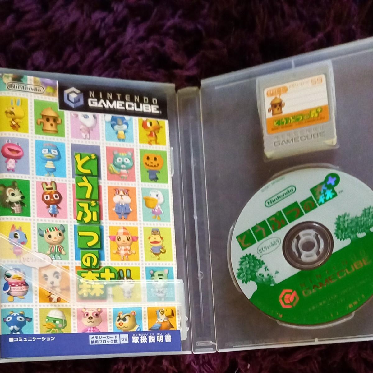 任天堂 ゲームキューブソフト どうぶつの森+