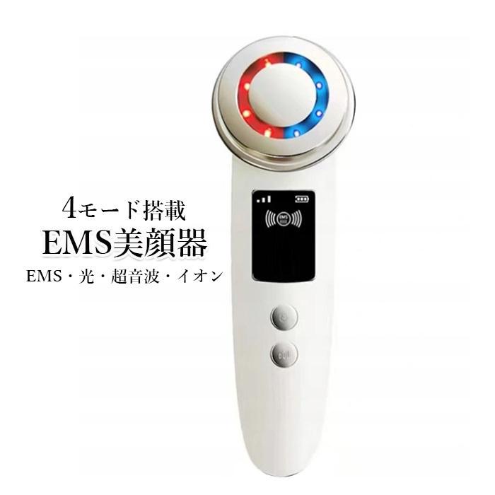 美顔器 LED美顔器 多機能 EMS 超音波 光エステ イオン導入 振動エステ###美顔器8814###_画像1
