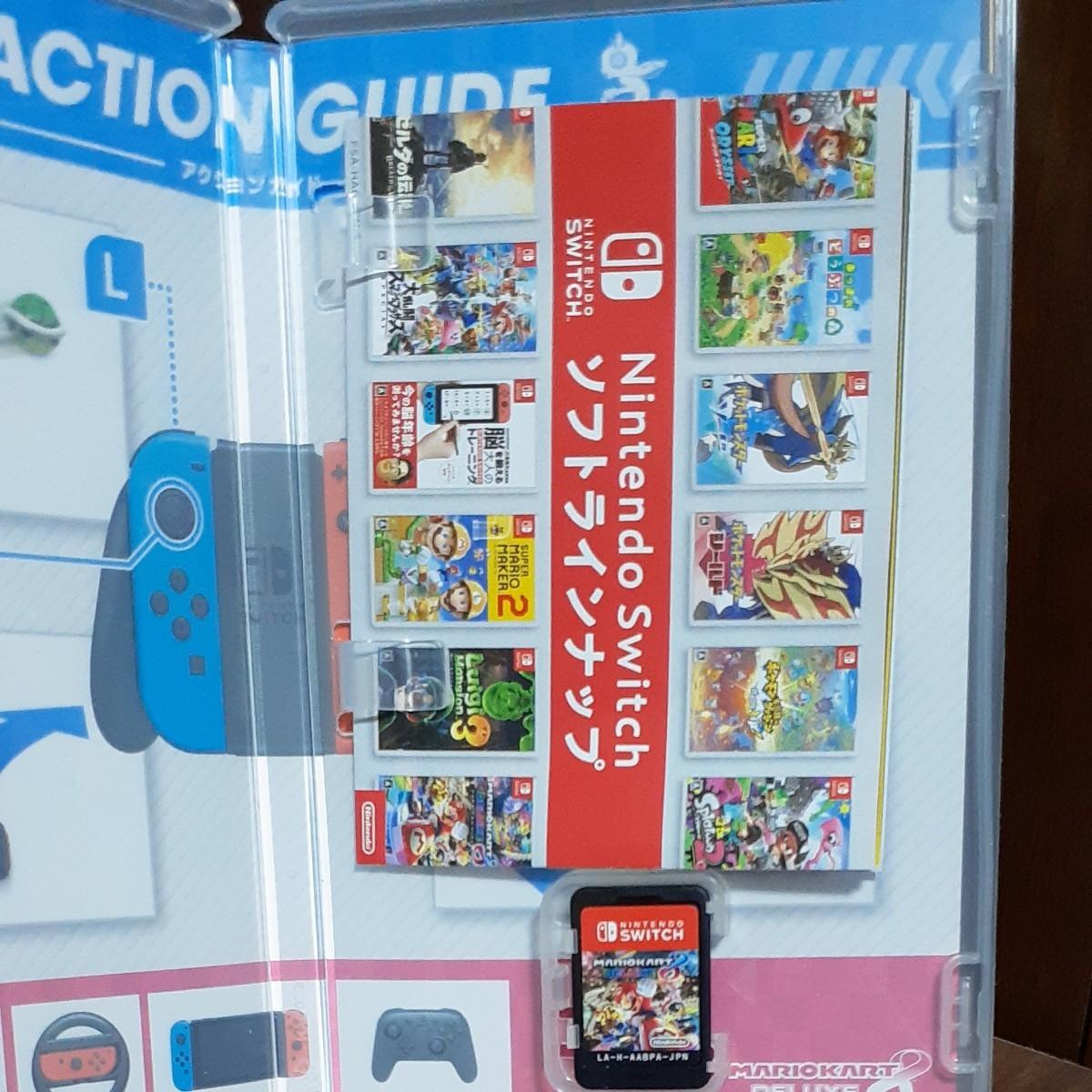マリオカート8デラックス  Nintendo Switch  任天堂  スイッチ マリオカート8