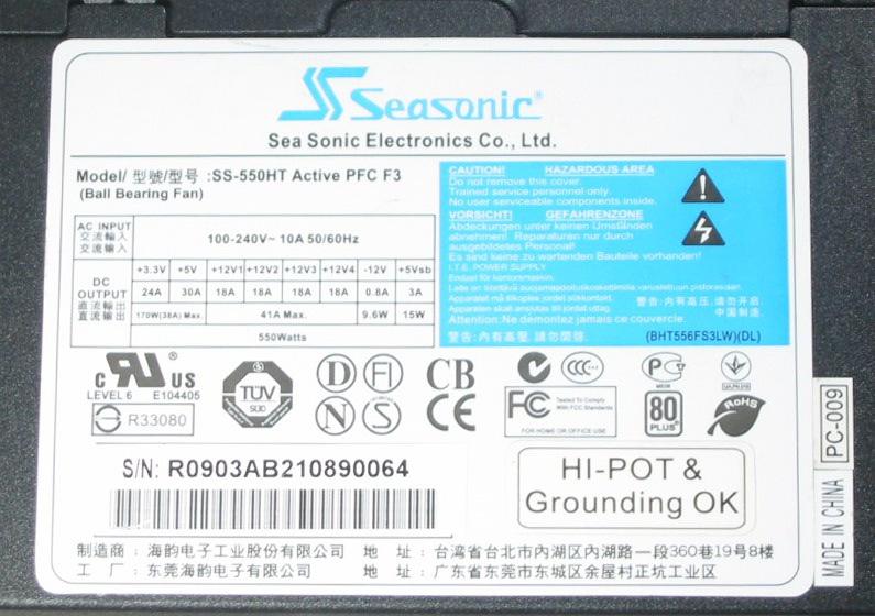 Seasonic SS-550HT 550W 80PLUS SLI対応 電源ケーブル無料 動作保障 送料520円~ D10 _画像4
