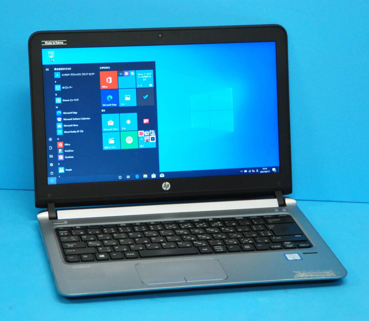 ♪ 上位モデル ProBook 430 G3 ♪ 高速SSD !! Corei3 6100U / メモリ8GB / SSD:256GB M.2 +500GB / カメラ / Office2019 / Win10_画像8