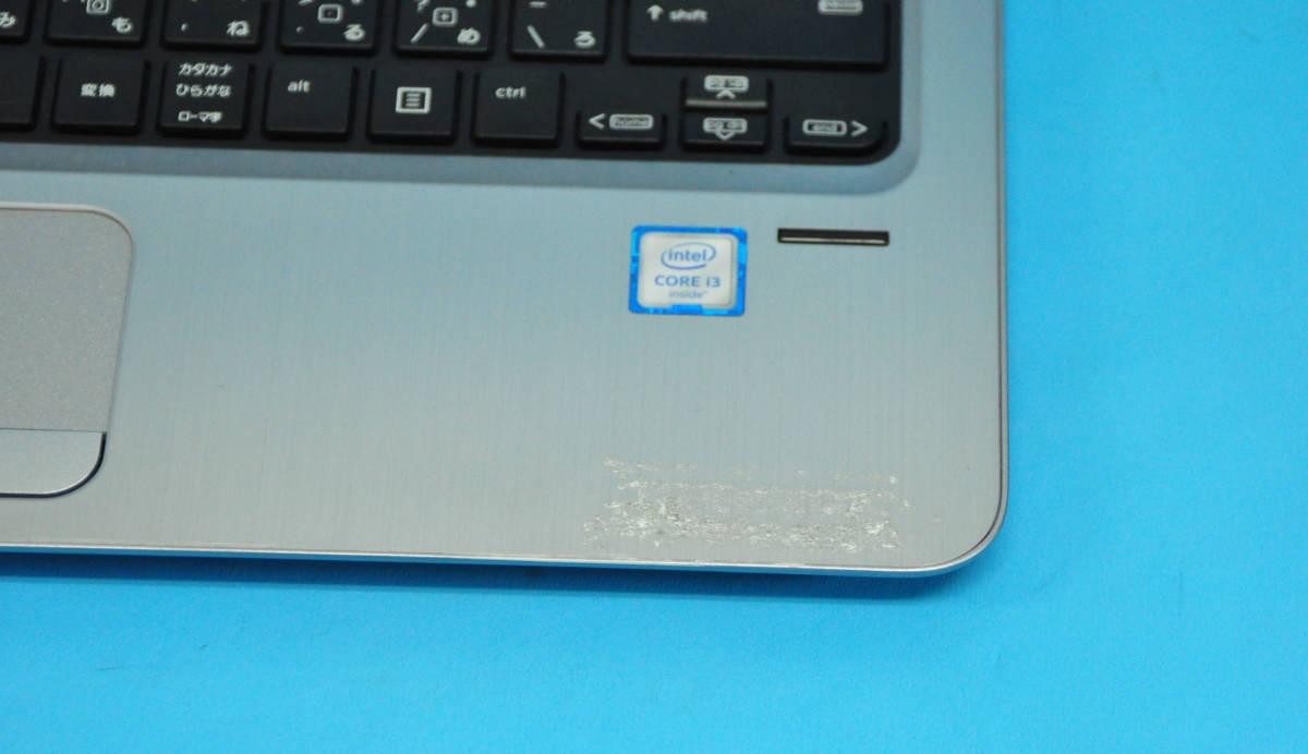 ♪ 上位モデル ProBook 430 G3 ♪ 高速SSD !! Corei3 6100U / メモリ8GB / SSD:256GB M.2 +500GB / カメラ / Office2019 / Win10_画像3