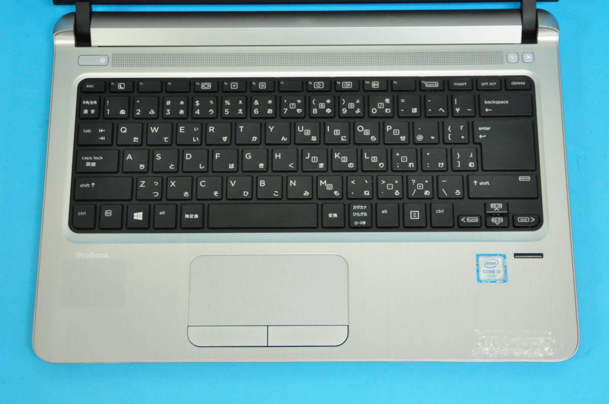 ♪ 上位モデル ProBook 430 G3 ♪ 高速SSD !! Corei3 6100U / メモリ8GB / SSD:256GB M.2 +500GB / カメラ / Office2019 / Win10_画像2