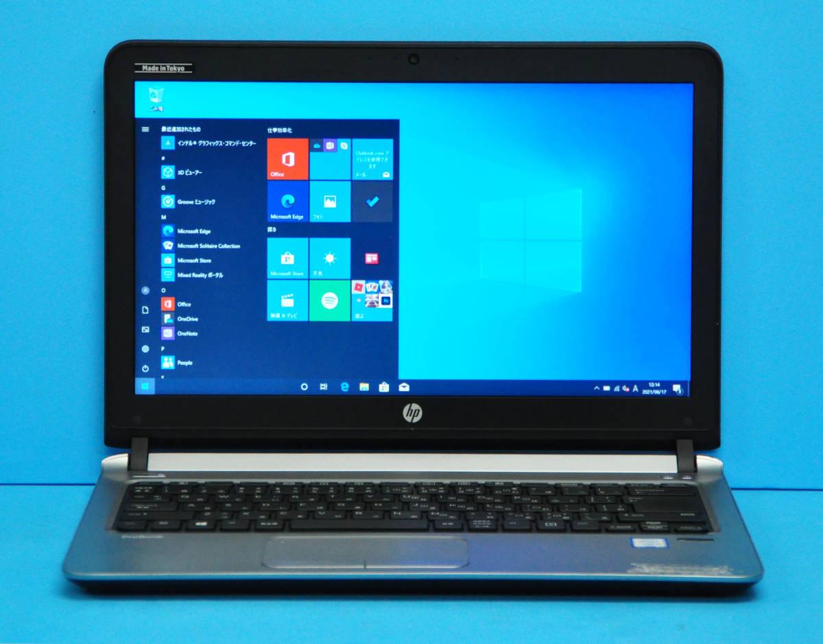 ♪ 上位モデル ProBook 430 G3 ♪ 高速SSD !! Corei3 6100U / メモリ8GB / SSD:256GB M.2 +500GB / カメラ / Office2019 / Win10_画像1