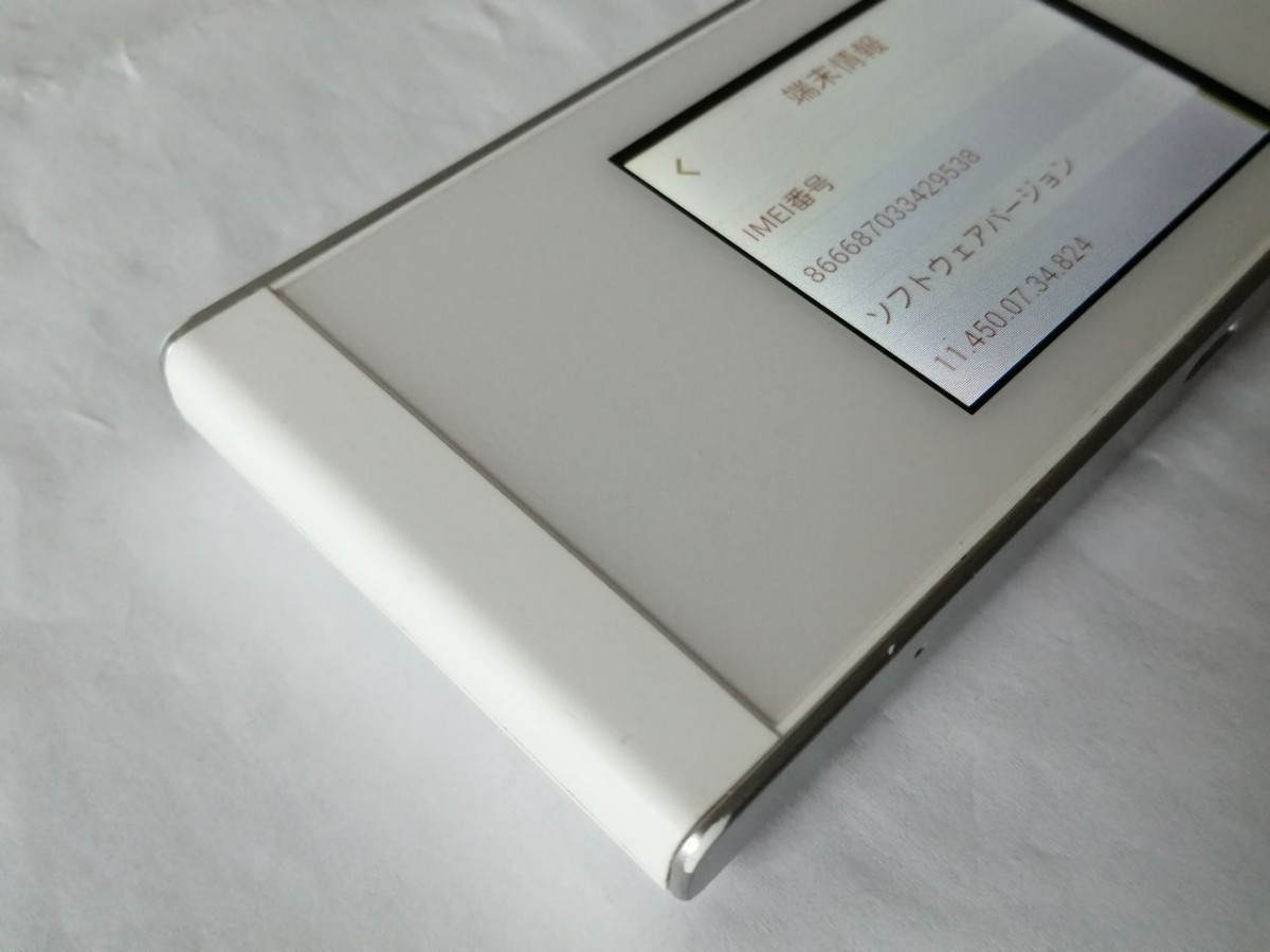 Speed Wi-Fi WiMAX2+ W05 モバイルルーター 楽天UN-LIMIT用設定済
