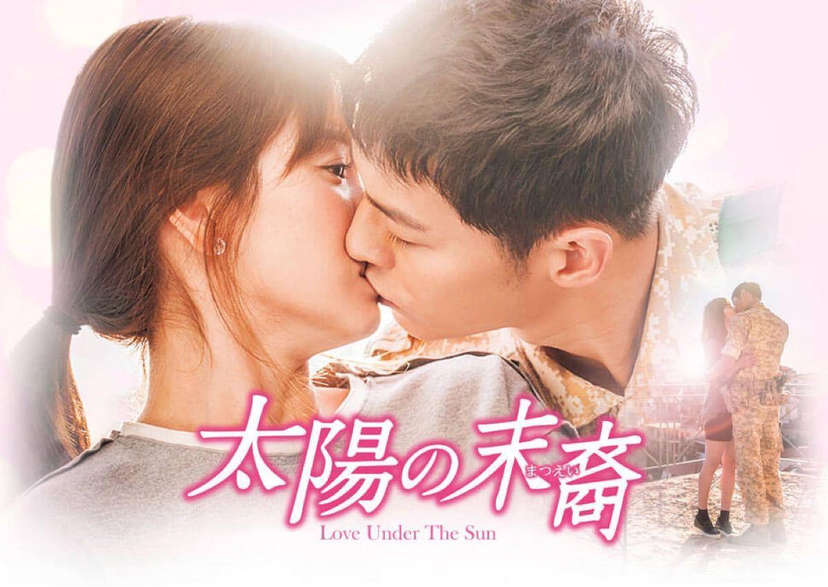 【太陽の末裔】Blu-ray 韓国ドラマ 韓流