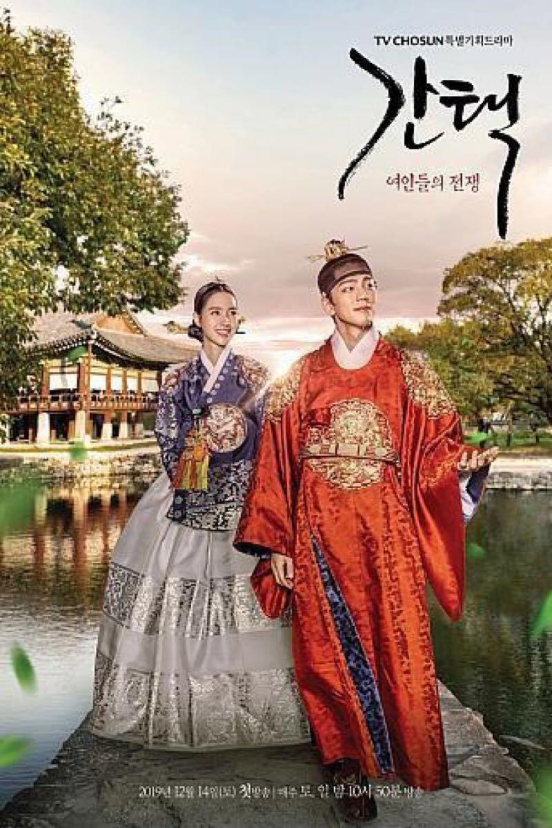 【カンテク】Blu-ray 韓国ドラマ 韓流