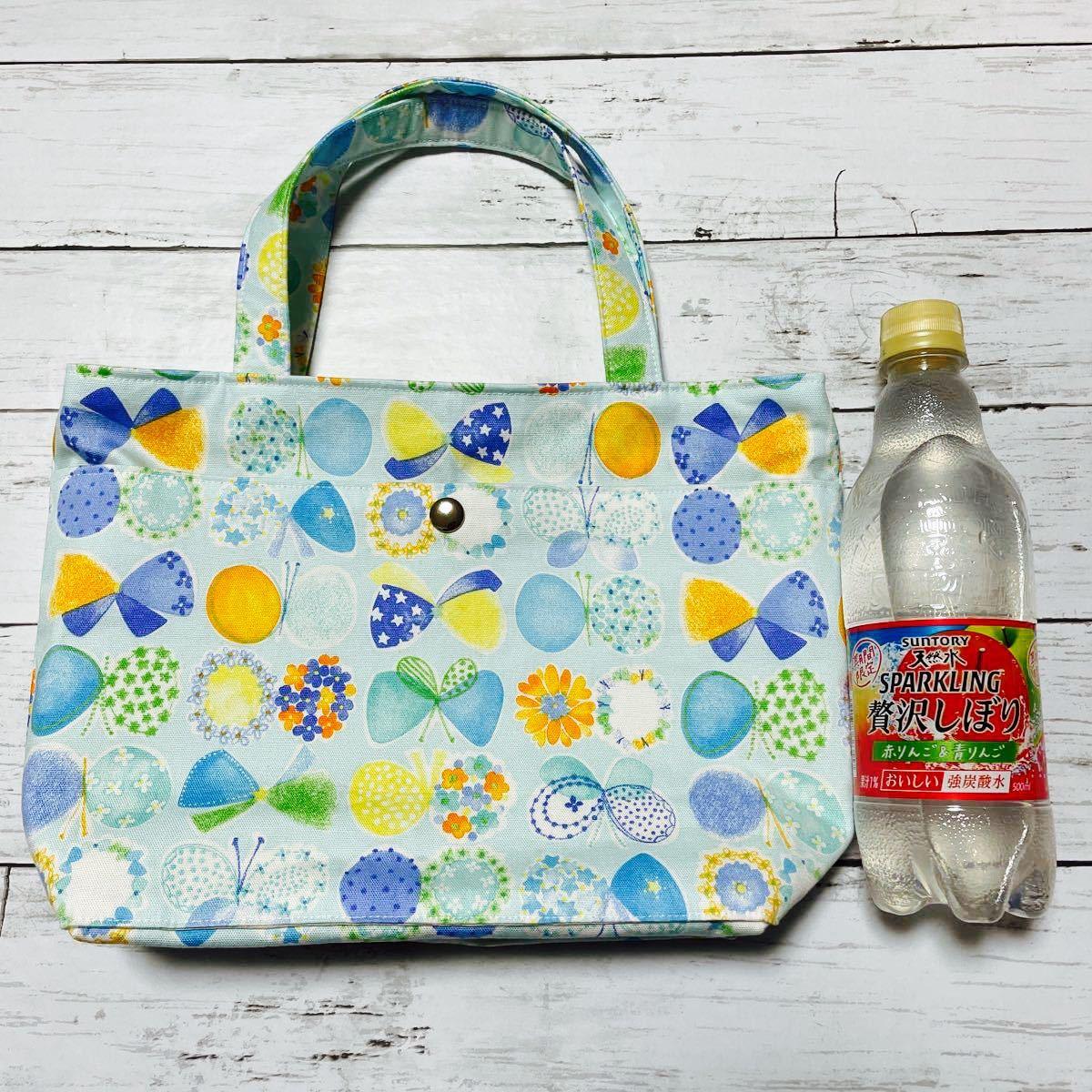 ☆トートバッグ  ☆ちょうちょ 花柄 ハンドメイド 水色 ランチバッグ