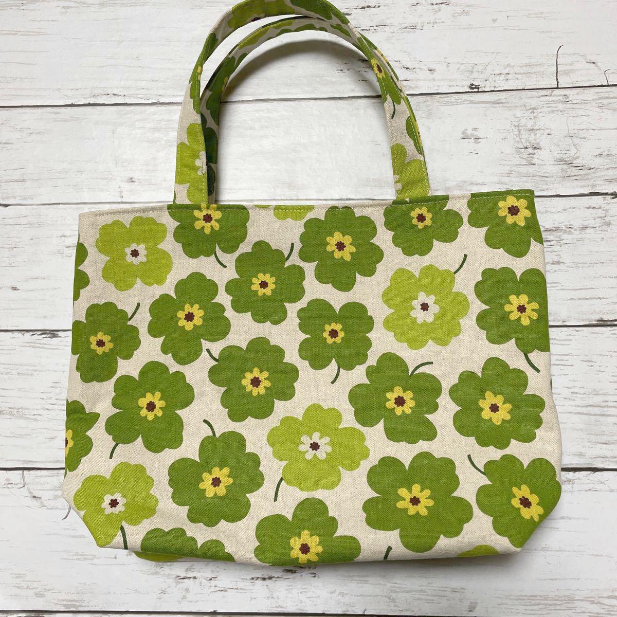 ☆トートバッグ ☆ハンドメイド 花柄  北欧 キミドリ ランチバッグ