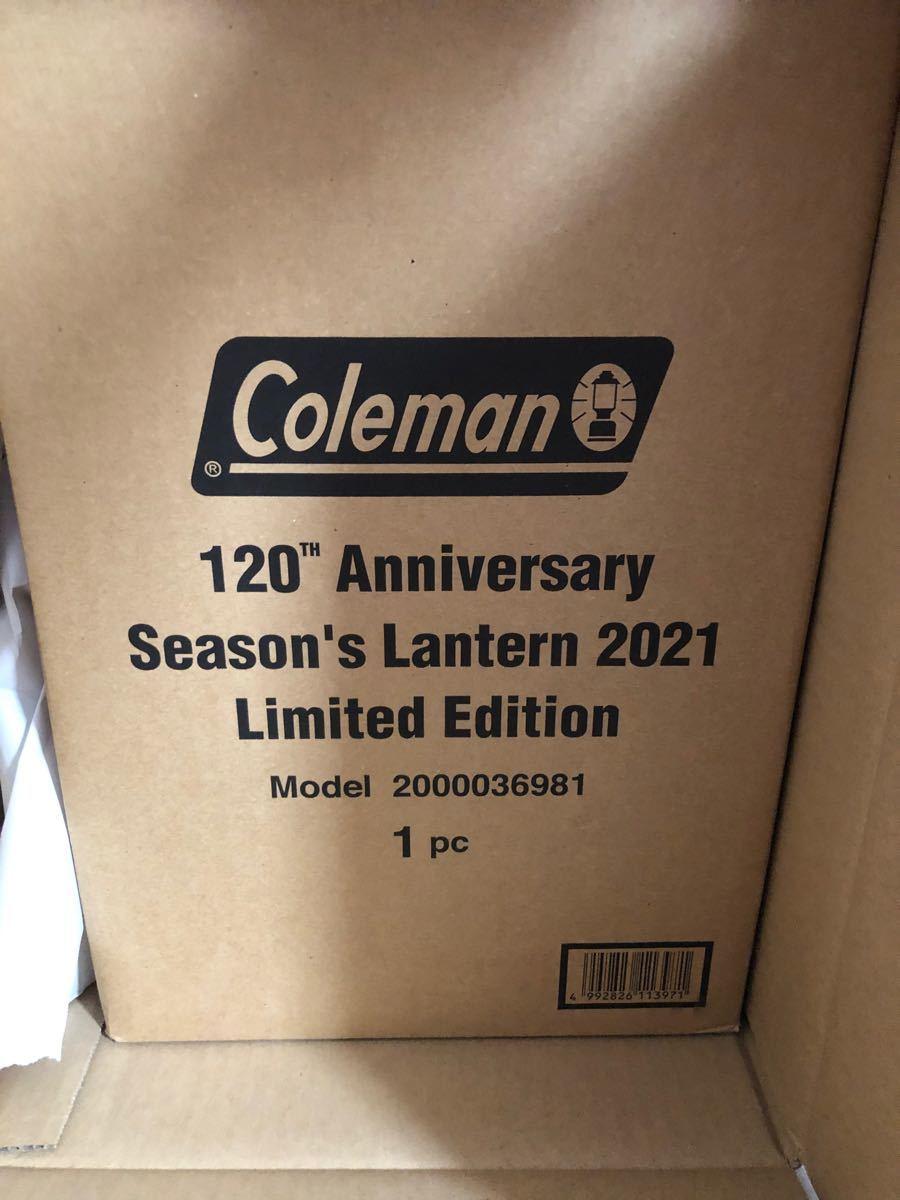コールマン シーズンズランタン Coleman  限定品 120th アニバーサリー モデル 2021 120周年記念モデル