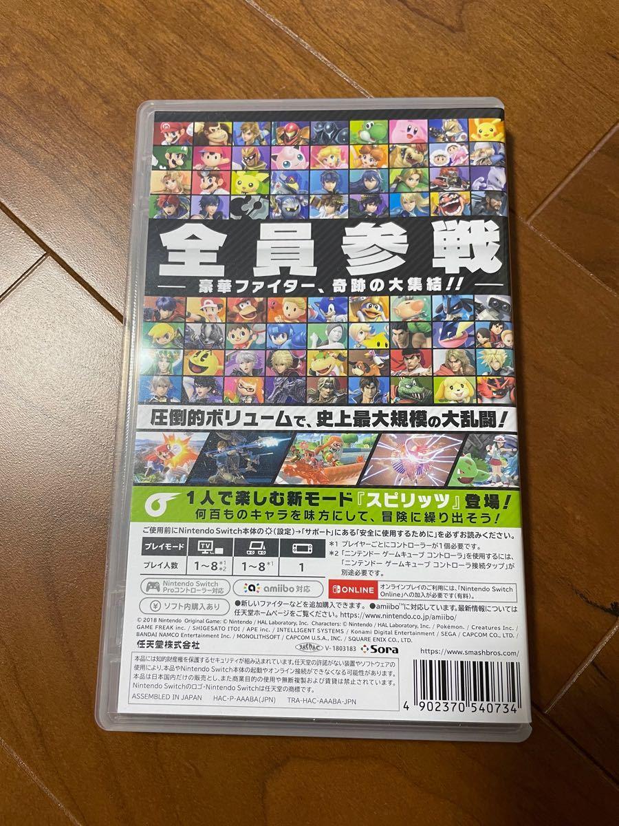 大乱闘スマッシュブラザーズ SPECIAL  スマブラ Switch