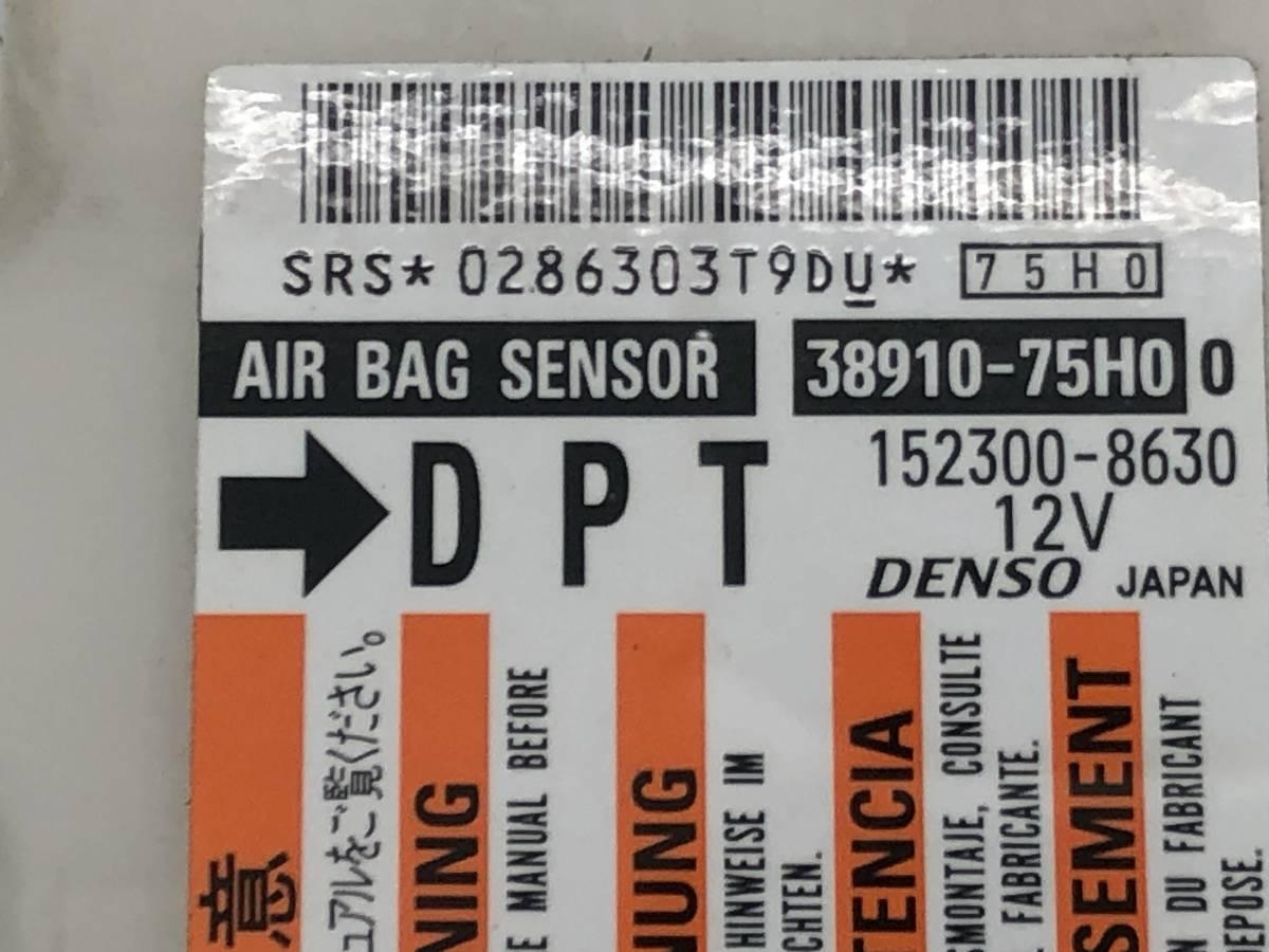 _b61506 アルトラパン ターボ TA-HE21S SRS エアバッグ バック コンピューター 未展開 38910-75H00 / 152300-8630 マツダ スピアーノ HF21S_画像3