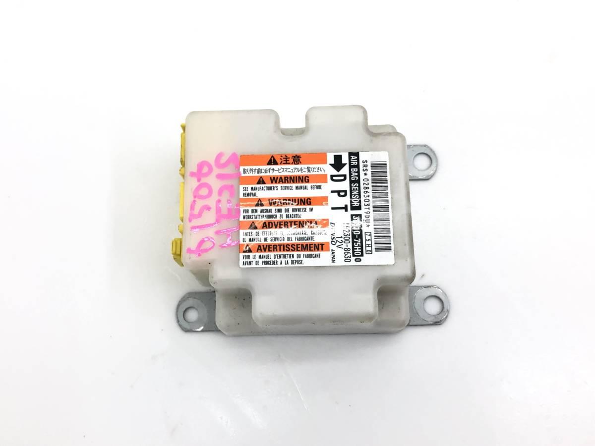 _b61506 アルトラパン ターボ TA-HE21S SRS エアバッグ バック コンピューター 未展開 38910-75H00 / 152300-8630 マツダ スピアーノ HF21S_画像1