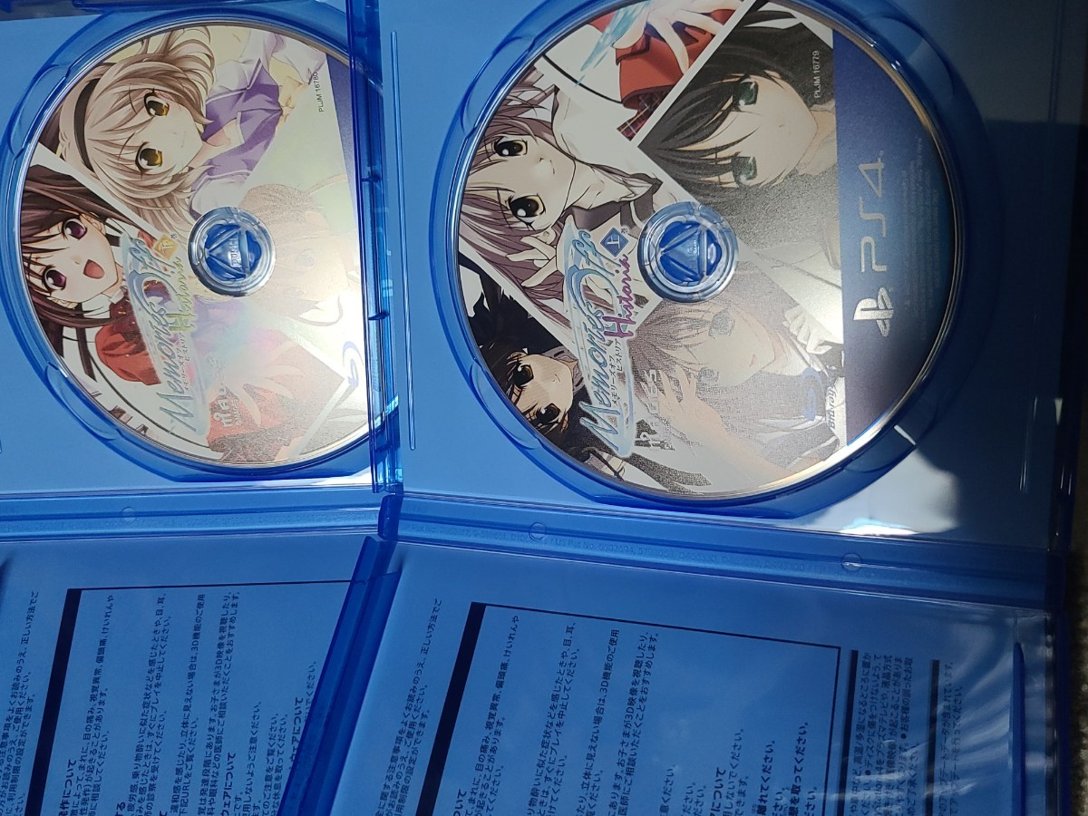 ps4 メモリーズオフ ヒストリア限定版  (PS4ソフト)