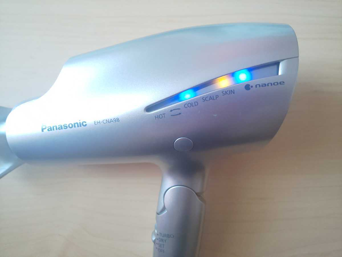 Panasonic パナソニック ヘアドライヤー ナノケア EH-CNA98 シルバー