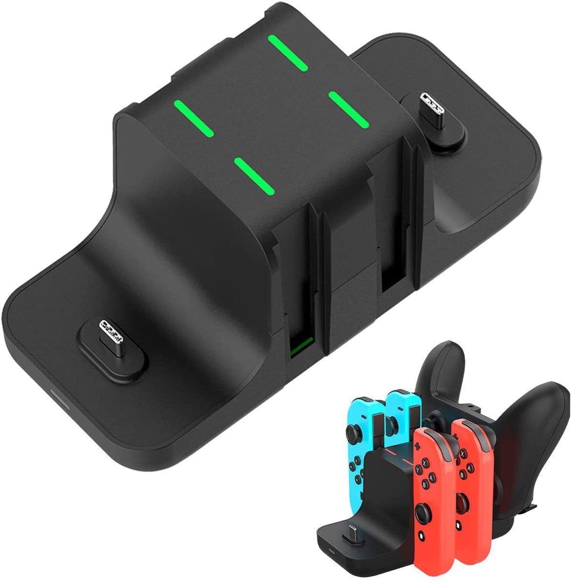 Switch Joy-Con 用 充電スタンド 急速充電 6台同時充電可能 収納 一体型 ニンテンドー スイッチ ジョイコン