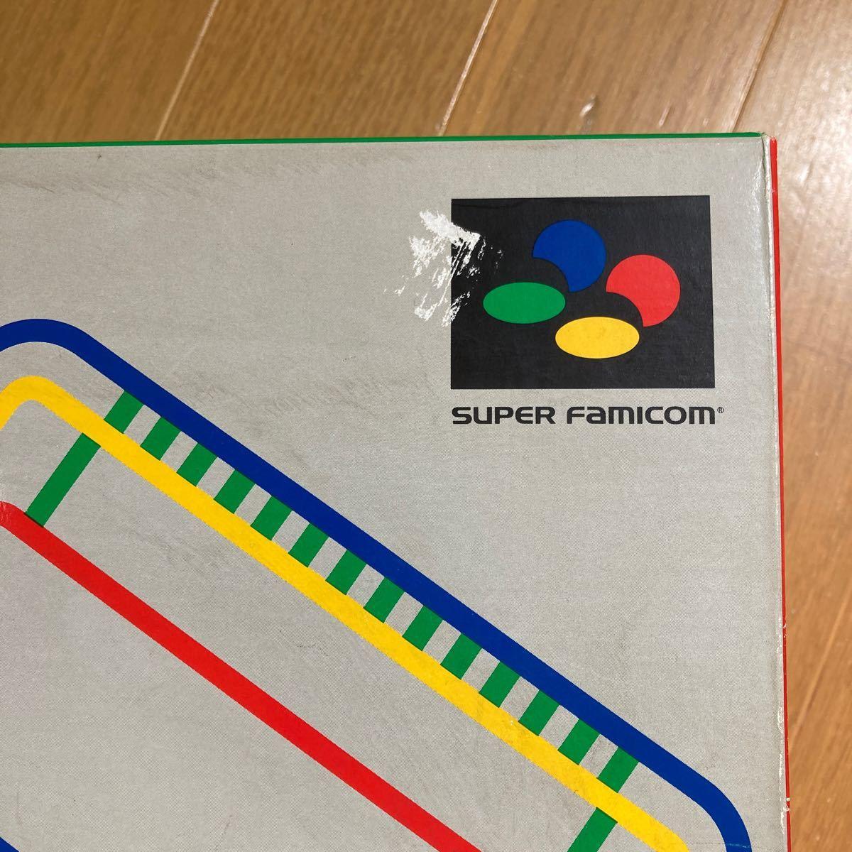 スーパーファミコン本体 箱説有り