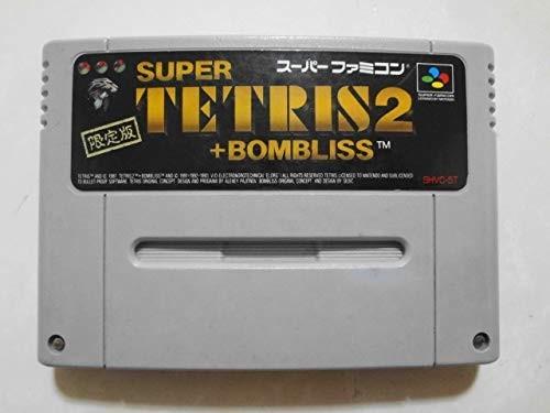 送料無料 即決 使用感あり 任天堂 スーパーファミコン SFC スーパーテトリス2+ボンブリス 限定版 BPS レトロ ゲーム カセット ソフト Y86