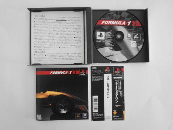 送料無料 即決 ソニー sony プレイステーション PS 1 プレステ Formula 1 フォーミュラワン F1 レース レトロ ゲーム ソフト Y201
