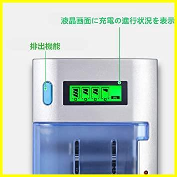 [ new goods unopened ] nickel water element *nikado rechargeable battery exclusive use LCD charger single four 9V. correspondence single three single two single one liquid crystal display battery charger sudden speed BONAI