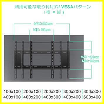【新品未開封】 左右移動式 上下角度調節可能 LED液晶テレビ対応 耐荷重50kg 32~65インチ LCD テレビ壁掛け金具 L HIMINO_画像3