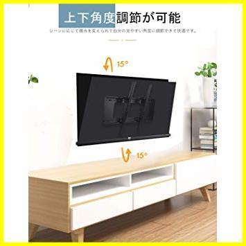 【新品未開封】 左右移動式 上下角度調節可能 LED液晶テレビ対応 耐荷重50kg 32~65インチ LCD テレビ壁掛け金具 L HIMINO_画像2