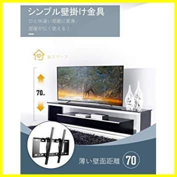 【新品未開封】 左右移動式 上下角度調節可能 LED液晶テレビ対応 耐荷重50kg 32~65インチ LCD テレビ壁掛け金具 L HIMINO_画像6